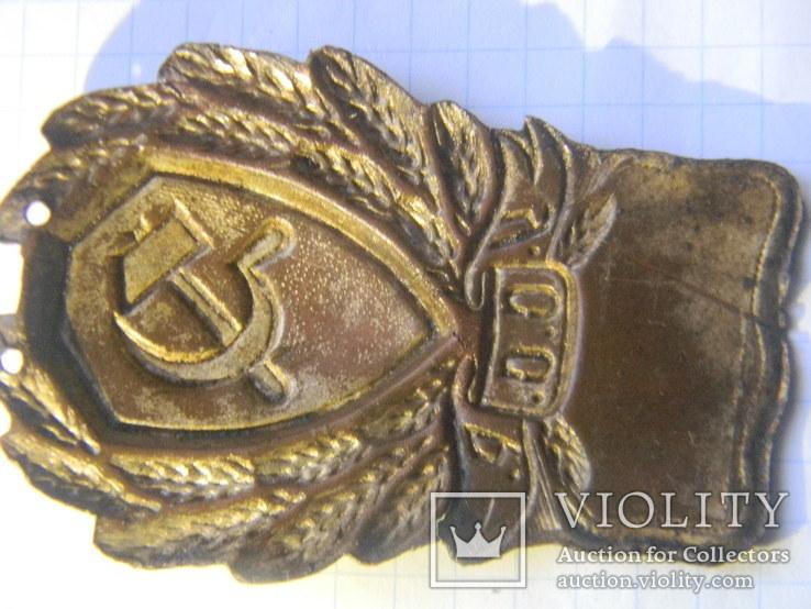 Знак милиции Украины 1923-1926гг, фото №8