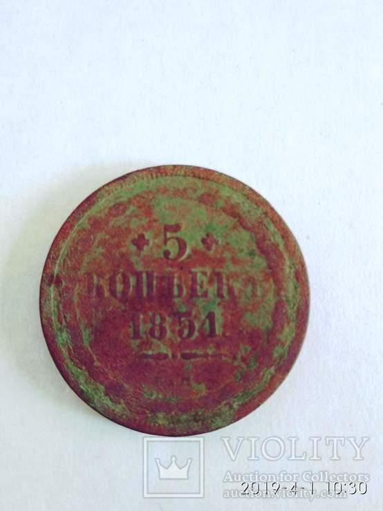 5 коп 1851, фото №2