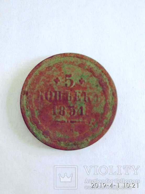5 коп 1851, фото №4