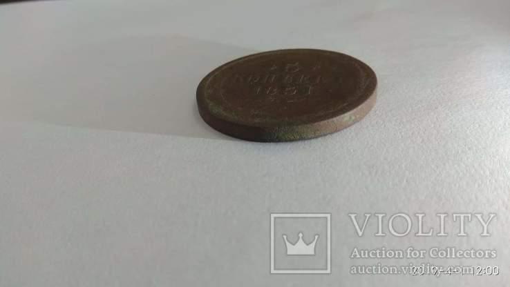 5 коп 1851, фото №10