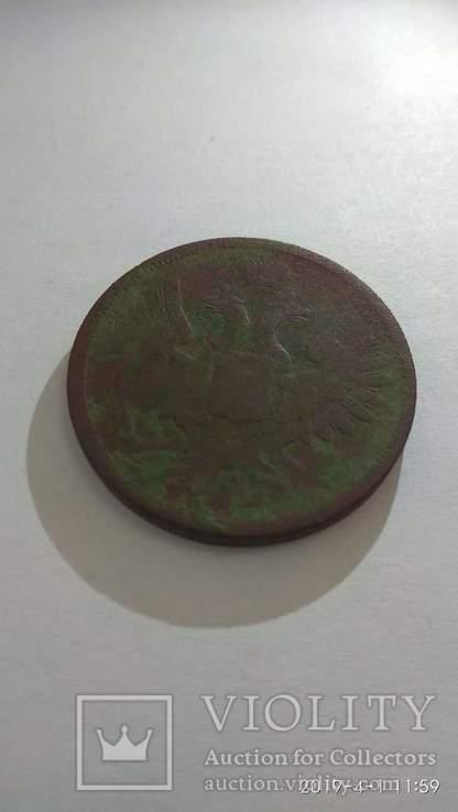 5 коп 1851, фото №11