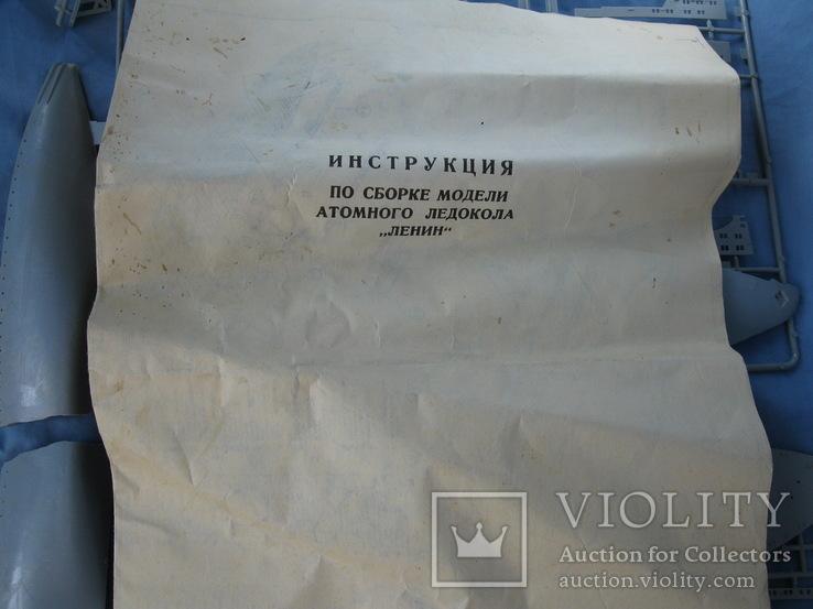 атомный ледокол ленин, фото №4