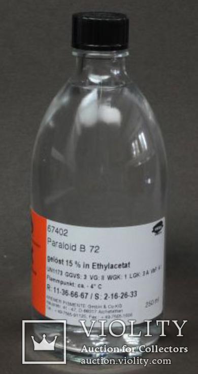 Paraloid B-72 5 % раствор в этилацетате 100 мл ( готов к применению), фото №6