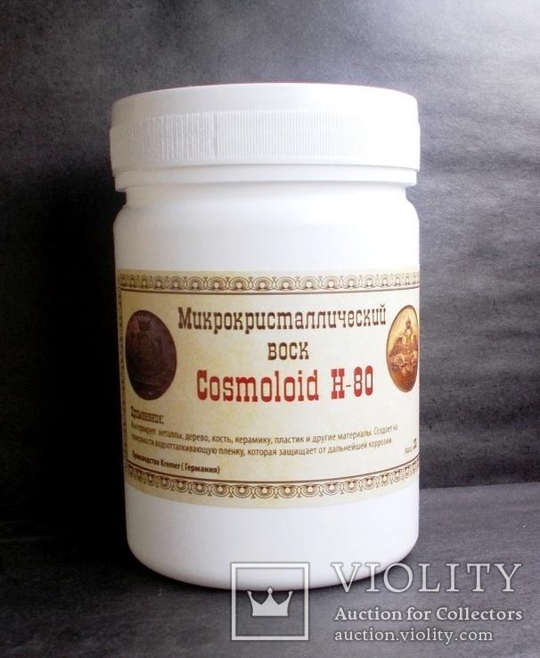 Микрокристаллический воск Cosmoloid Н80 200 мл 100 г, фото №4