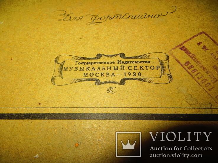 Ноты 1930 год.ф.шопен.полонезы.музыкальный сектор, фото №4