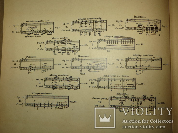 Ноты 1930 год.ф.шопен.полонезы.музыкальный сектор, фото №7