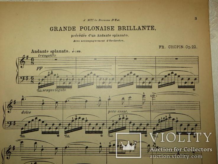 Ноты 1930 год.ф.шопен.полонезы.музыкальный сектор, фото №9