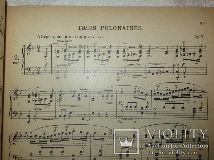 Ноты 1930 год.ф.шопен.полонезы.музыкальный сектор, фото №10