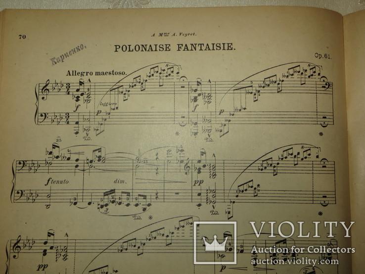 Ноты 1930 год.ф.шопен.полонезы.музыкальный сектор, фото №11