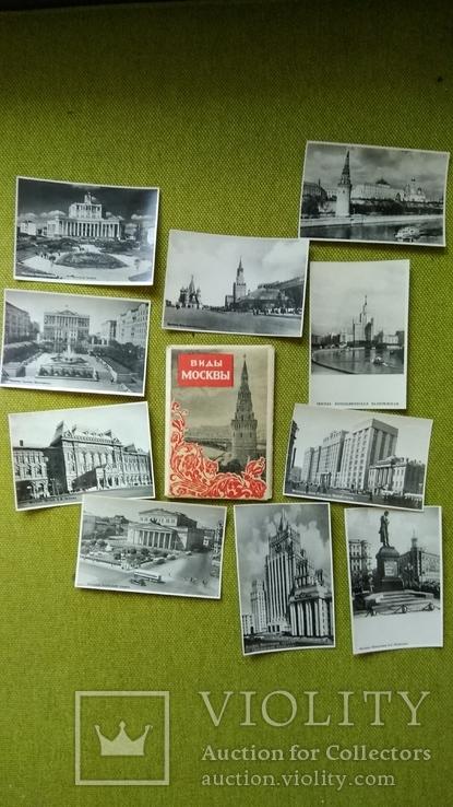 Виды Москвы 1954 год 10 шт., фото №4