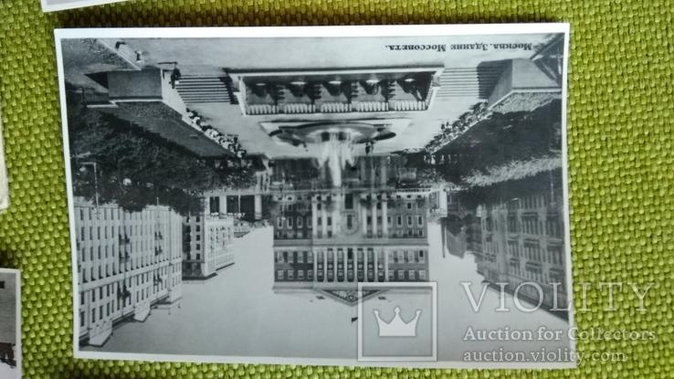 Виды Москвы 1954 год 10 шт., фото №6