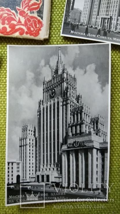 Виды Москвы 1954 год 10 шт., фото №9