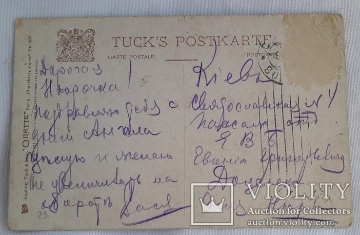 """Дореволюционная открытка """"Дети"""", фото №4"""