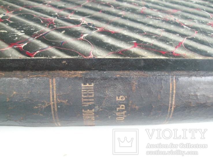 1841 г. Кіевъ подшивка за весь год (первый журнал Киева), фото №3