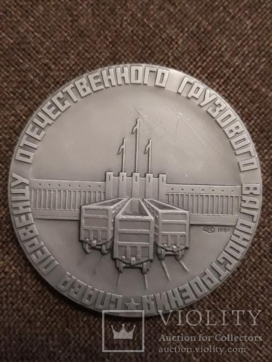 Настольная медаль - ( ЛМД ) первенец отечественного грузового машиностроения, фото №2