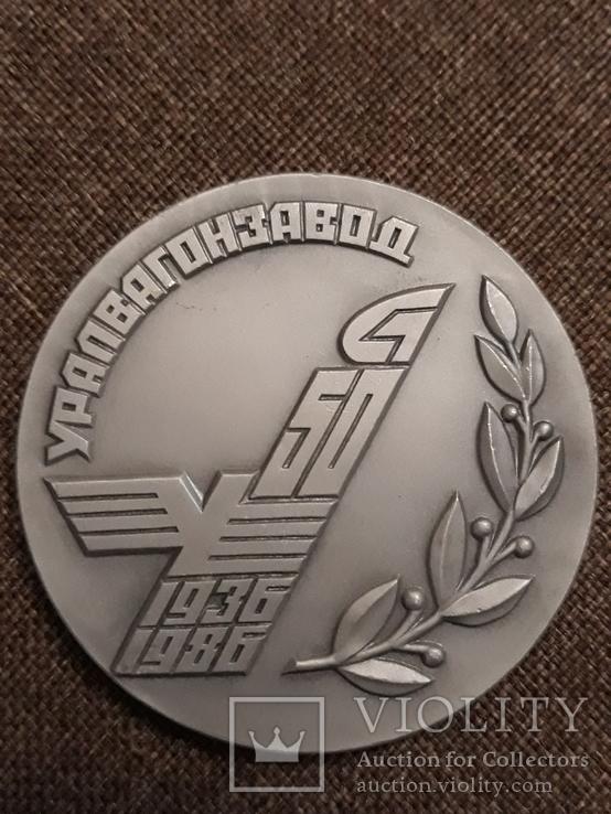 Настольная медаль - ( ЛМД ) первенец отечественного грузового машиностроения, фото №3
