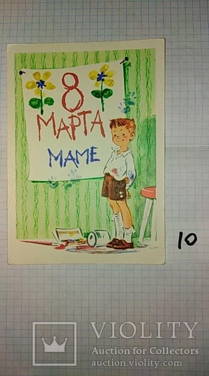 8 Марта маме, фото №2