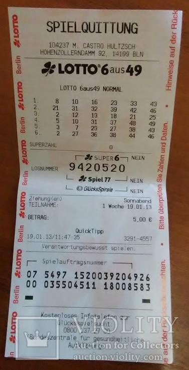 Лотерейный билет LOTTO 6 aus 49 (Германия - Берлин) 2013 год № 9420520, фото №2