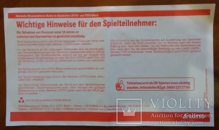Бланк заполнения лотереи LOTTO 6 aus 49 (Германия - Берлин) 2013 год № 2239716, фото №3