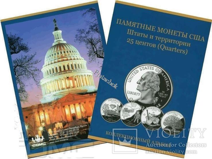 Альбом 25 центов США Штаты и территории 1 двор, фото №2