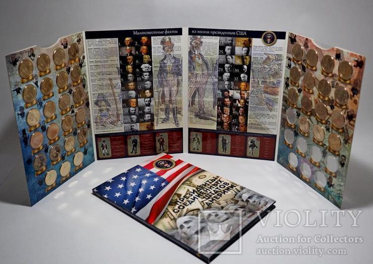 """Капсульный альбом для однодолларовых монет серии """"Президенты США"""", фото №3"""
