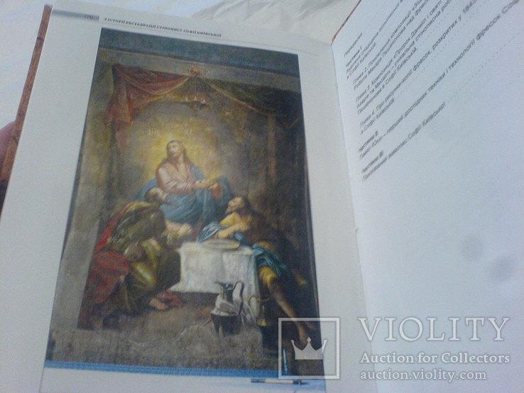 Історії реставрації стінопису Софії Київської, фото №4