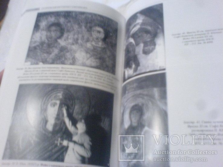 Історії реставрації стінопису Софії Київської, фото №5