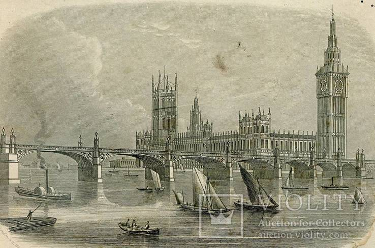 """Старинная гравюра. Лондон. """"Новый Вестминстерский мост"""""""