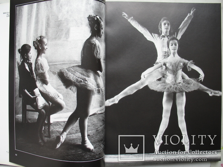 """""""Балет"""" фотоальбом, М.Козловский 1982 год, фото №6"""