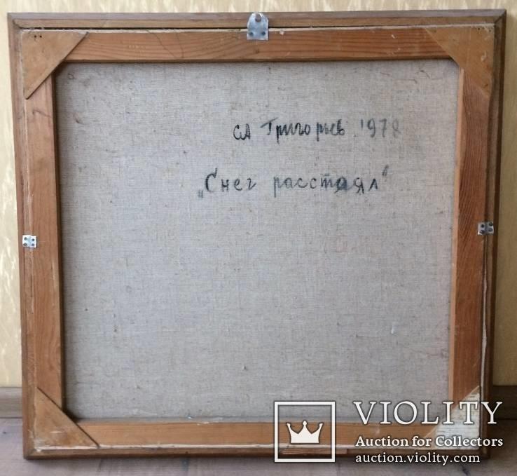 "Пейзаж ""Снег Растаял"" С.Григорьев СССР 1978 (Нар.Худ.), фото №7"