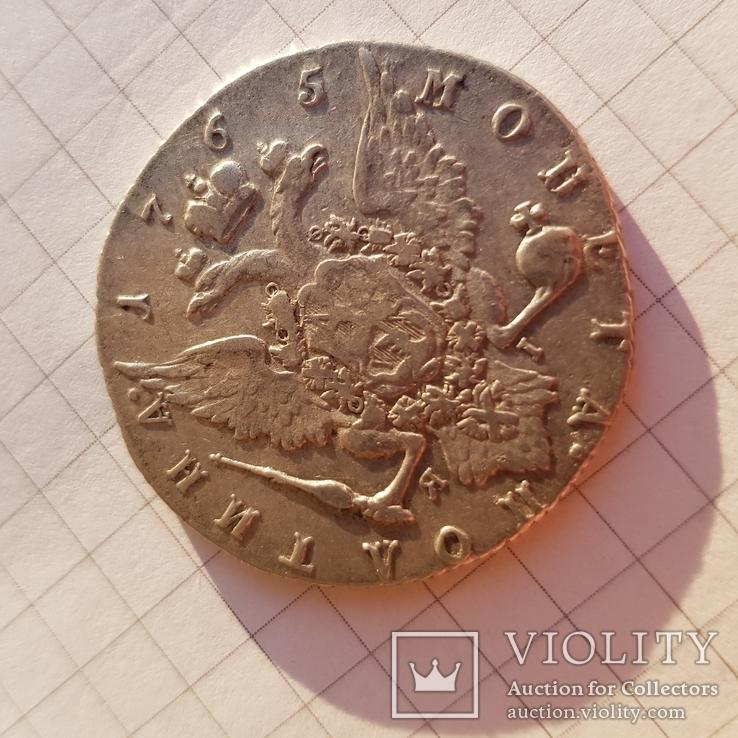 Монета полтина 1765
