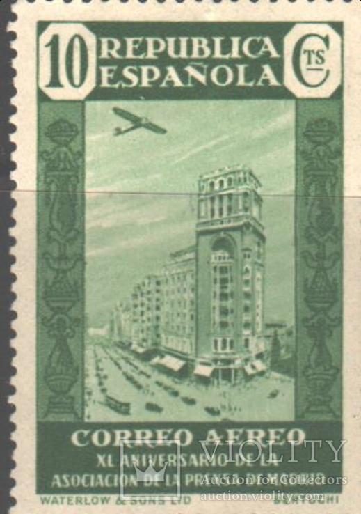 Испания. 1936. Авиа, 10 с. *.