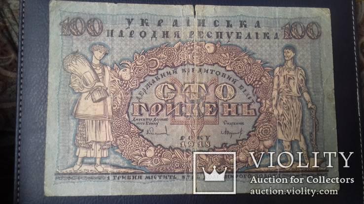 Бона. 100 гривень 1918 р. УНР