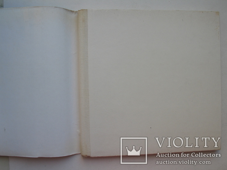 """Березка"" фотоальбом 1972 год, фото №3"