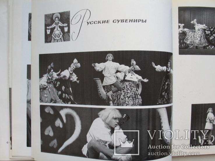 """Березка"" фотоальбом 1972 год, фото №10"