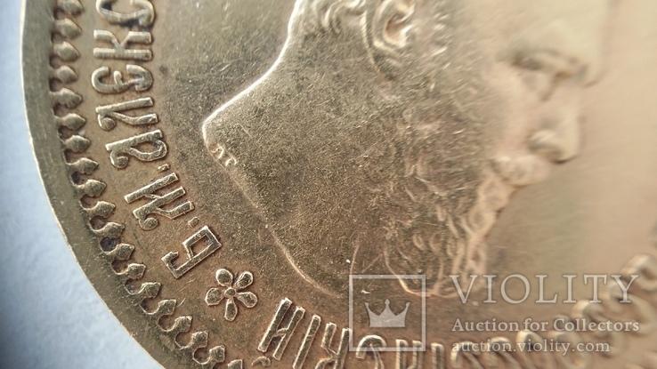 5 рублей 1888 года АГ. Короткая борода. Биткин R3
