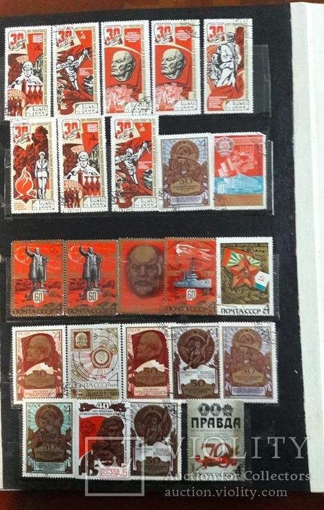 596 марок + великий альбом, photo number 8