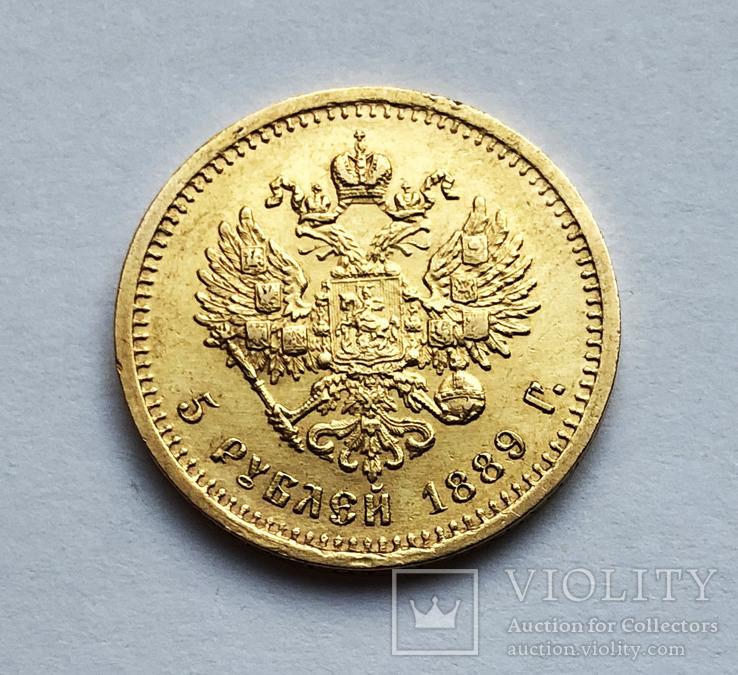 5 рублей 1889 года. aUNC.