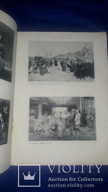 1936 Малярство і скульптура- 1000 экз. 41х30 см., фото №3