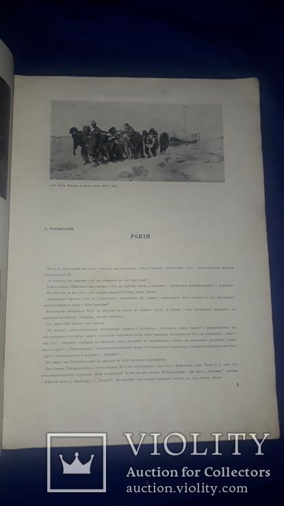 1936 Малярство і скульптура- 1000 экз. 41х30 см., фото №7