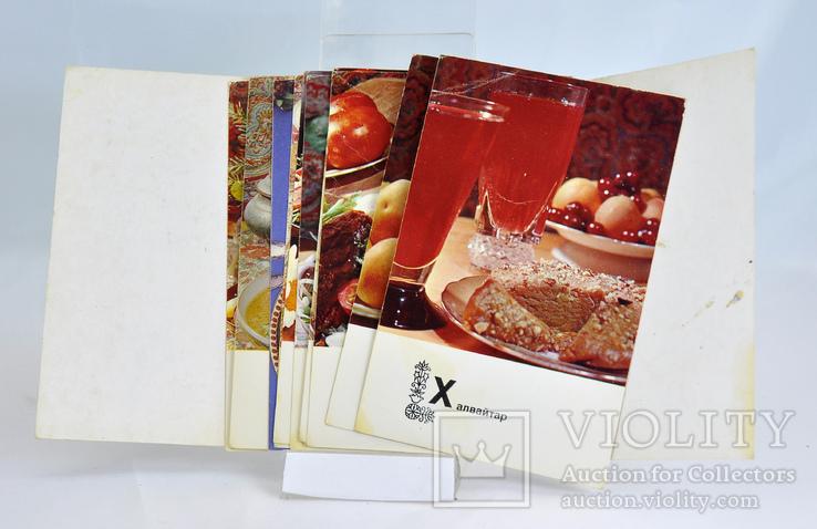 Блюда Таджикской кухни, фото №4