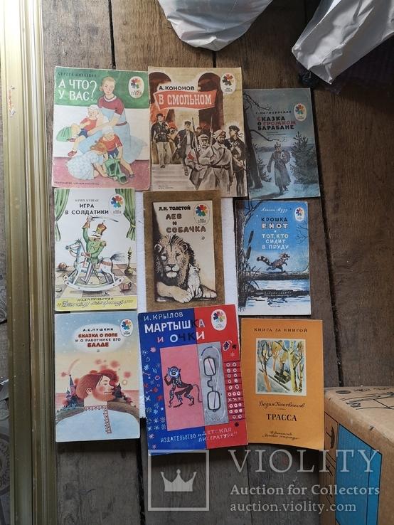 Детская литература детские сказки книги СССР, фото №2