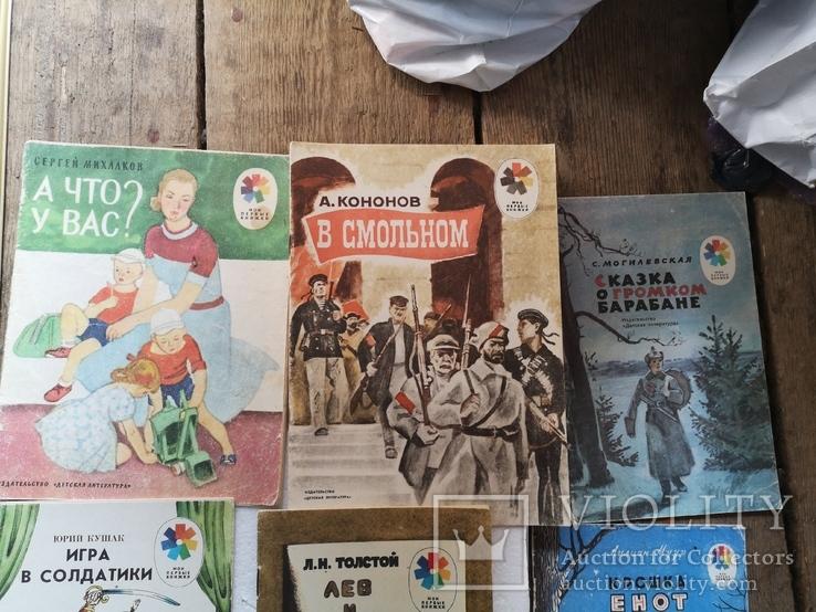 Детская литература детские сказки книги СССР, фото №3