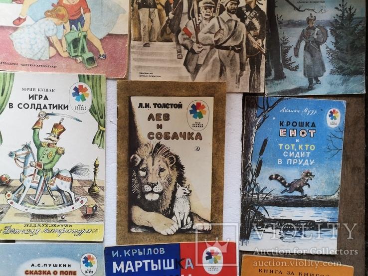 Детская литература детские сказки книги СССР, фото №4