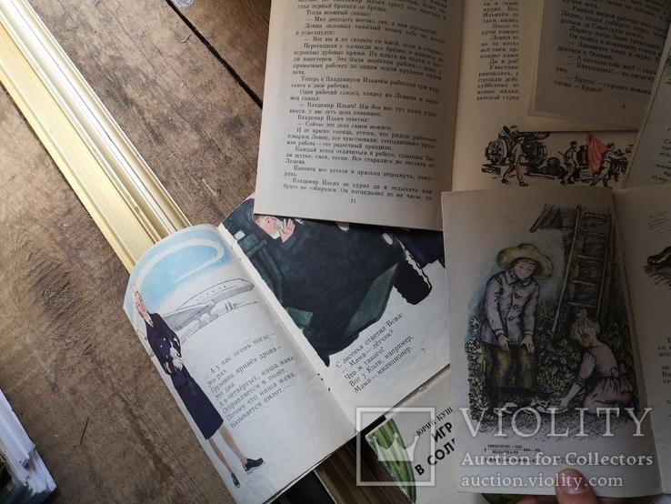 Детская литература детские сказки книги СССР, фото №8