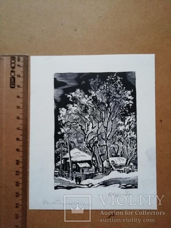 Гравюра на дереве К. Козловский из серии Уходящий Киев ул. Борщаговская 1970