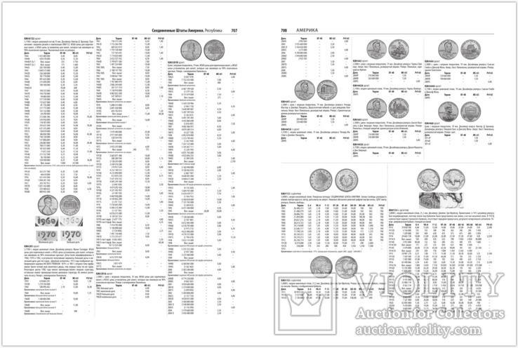 Монеты мира. Легендарный иллюстрированный каталог Краузе., фото №9