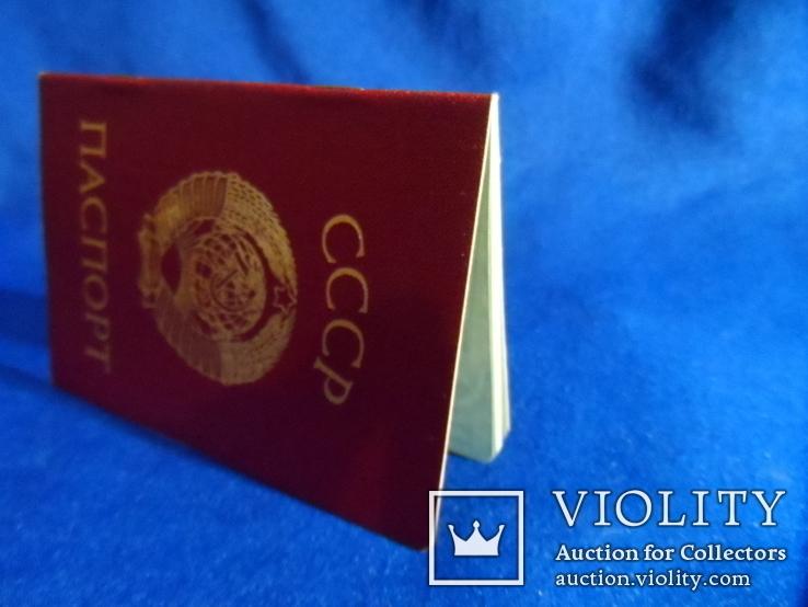 Чистый бланка паспорта СССР 1975 г. (Укр), фото №8