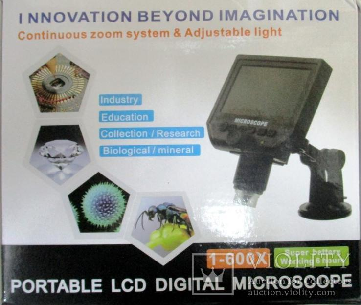 Цифровой микроскоп