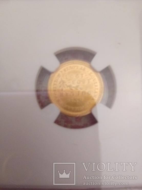 Доллар 1903 памятный Мак Кинли, фото №5
